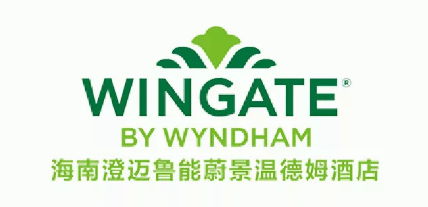 8月19日   海南澄迈鲁能蔚景温德姆酒店即将开业