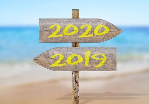 「鼠年大吉」2020,森源希望与你同行