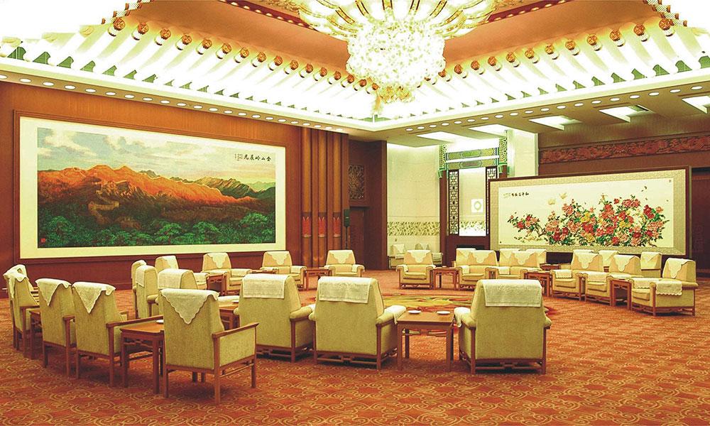 北京钓鱼台国宾馆会议