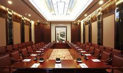 南昌前湖迎宾馆会议