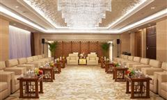 青岛海尔洲际酒店会议