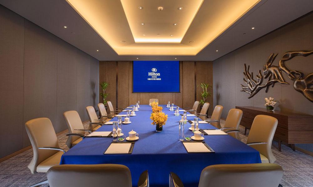 乌鲁木齐希尔顿酒店会议