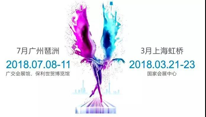 蒙玛MOMA端整体木作2018广州建博会将再展芳华